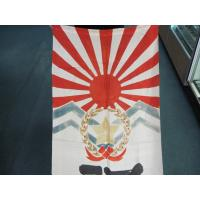 Japanese Enlistment Banner