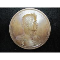 US: Early War of 1812 Mint Medal