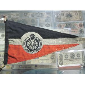 Germany: Imperial car pennant for the National car and bike soci